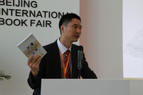 prof. univ. Dong Xixiao, traducătorul ediției în limba chineză